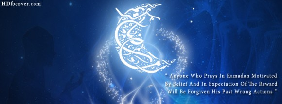 Best Ramadan Facebook Cover 2013