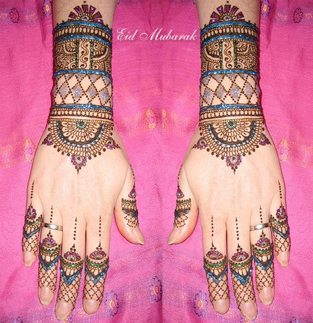 Eid Mubarak Mehndi Design