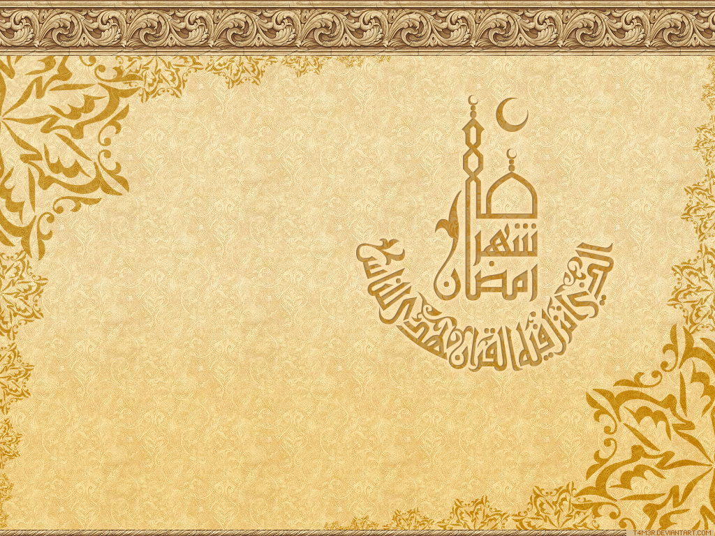 Islamic Wallpaper Ramadan