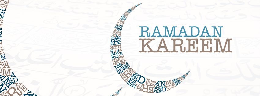 Ramadan Kareem Mubarak Cover Photo