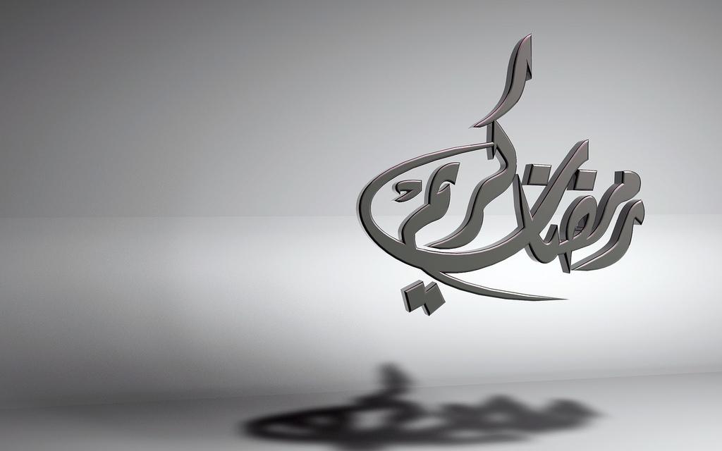 Ramadan Wallpaper