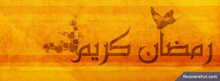 Ramadan Kareen Fb Cover