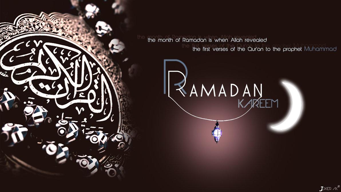ramadan kareem desktop wallpapers 2013 entertainmentmesh