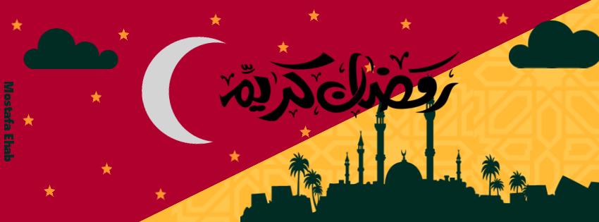 Ramadan 2014 FB Cover