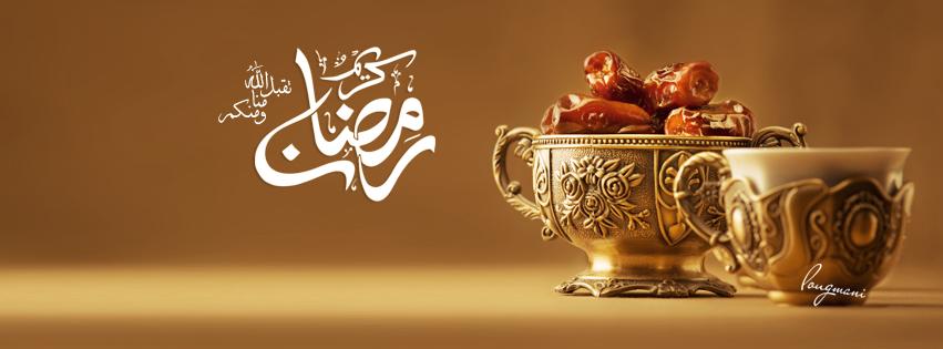 Фонд Халифа объявляет о раздаче 2 миллионов ифтар наборов во время Рамадана