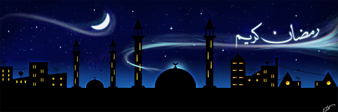 Ramadan Kareem fb cover photo