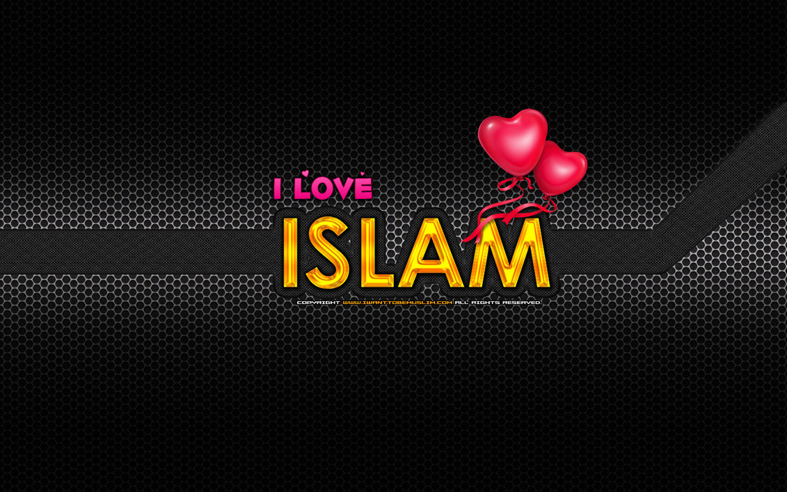 Best Islamic Wallpapers 2015