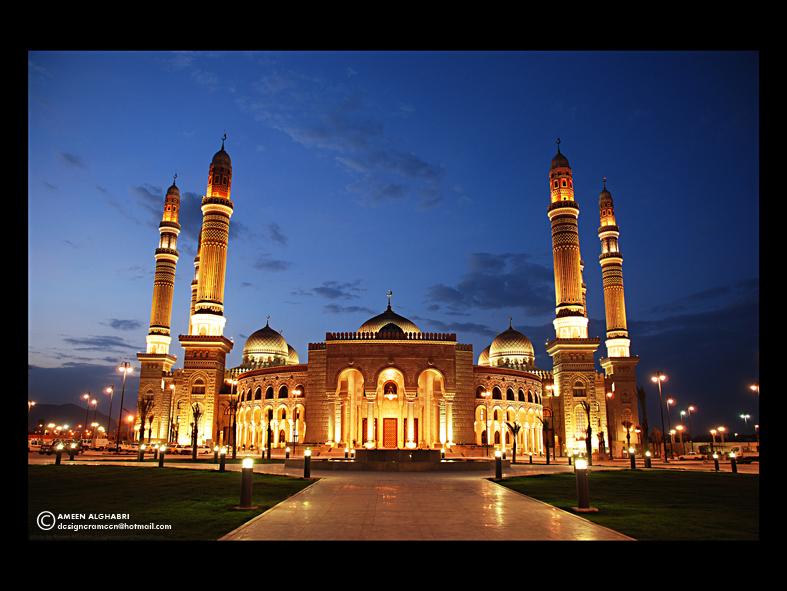 Alsaleh mosque in Sana'a Yemen