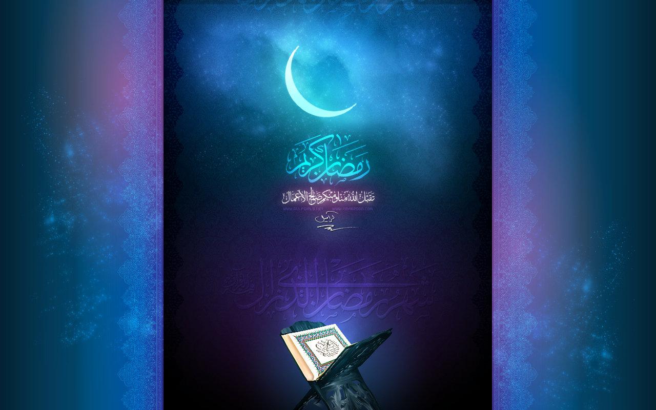 Happy Ramadan 800 x 1280