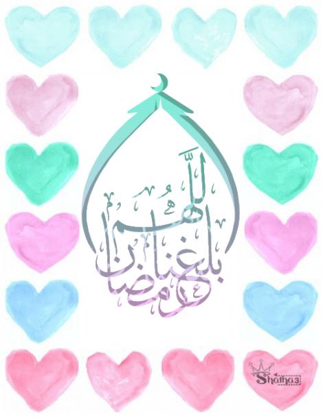 Ramadan Calligraphy 11