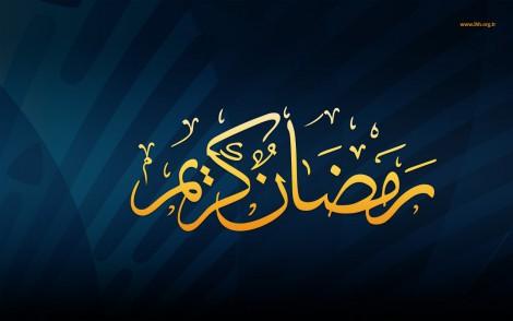 Ramadan Calligraphy 9