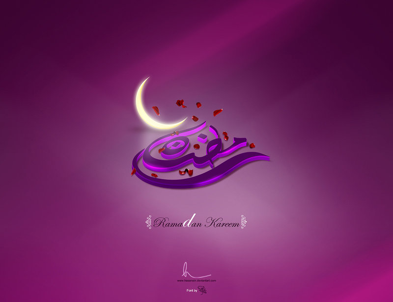 25+ Beautiful Greeting Cards and E-Cards For Ramadan ...