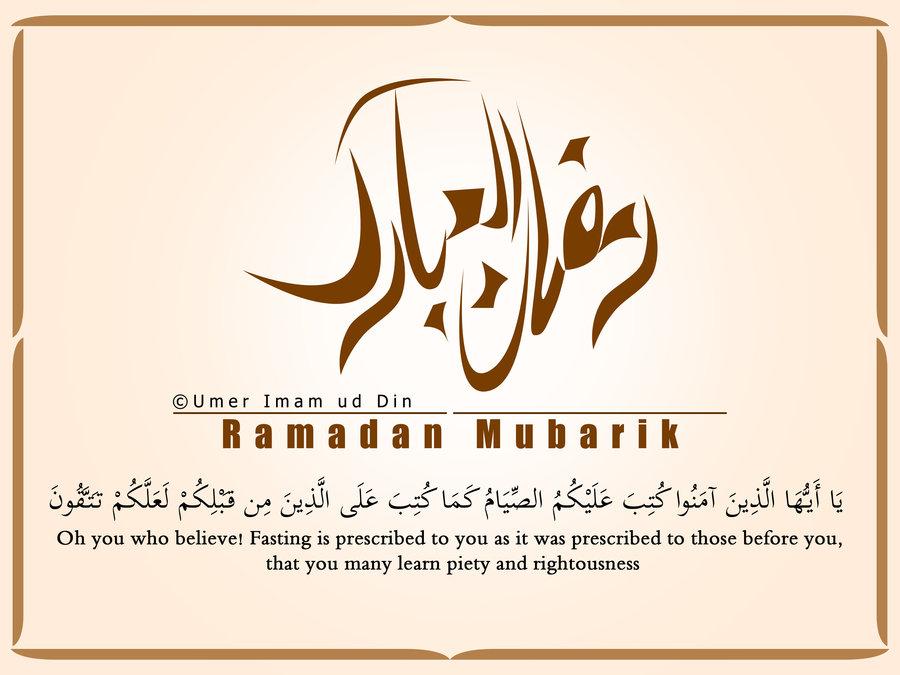 Ramadan Quotes 3