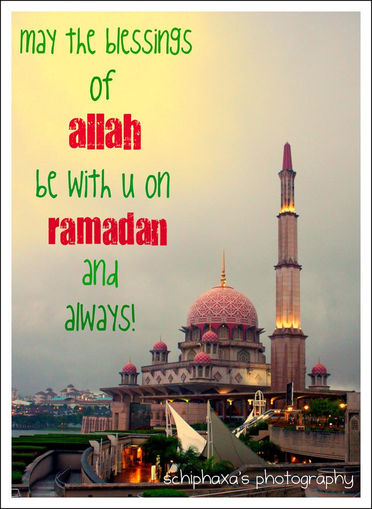 Ramadan Wishes 1