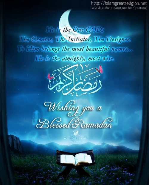 Beautiful Messages, Quotes And Wishes For Ramadan Mubarak