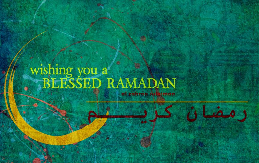 Ramadan Wishes 5