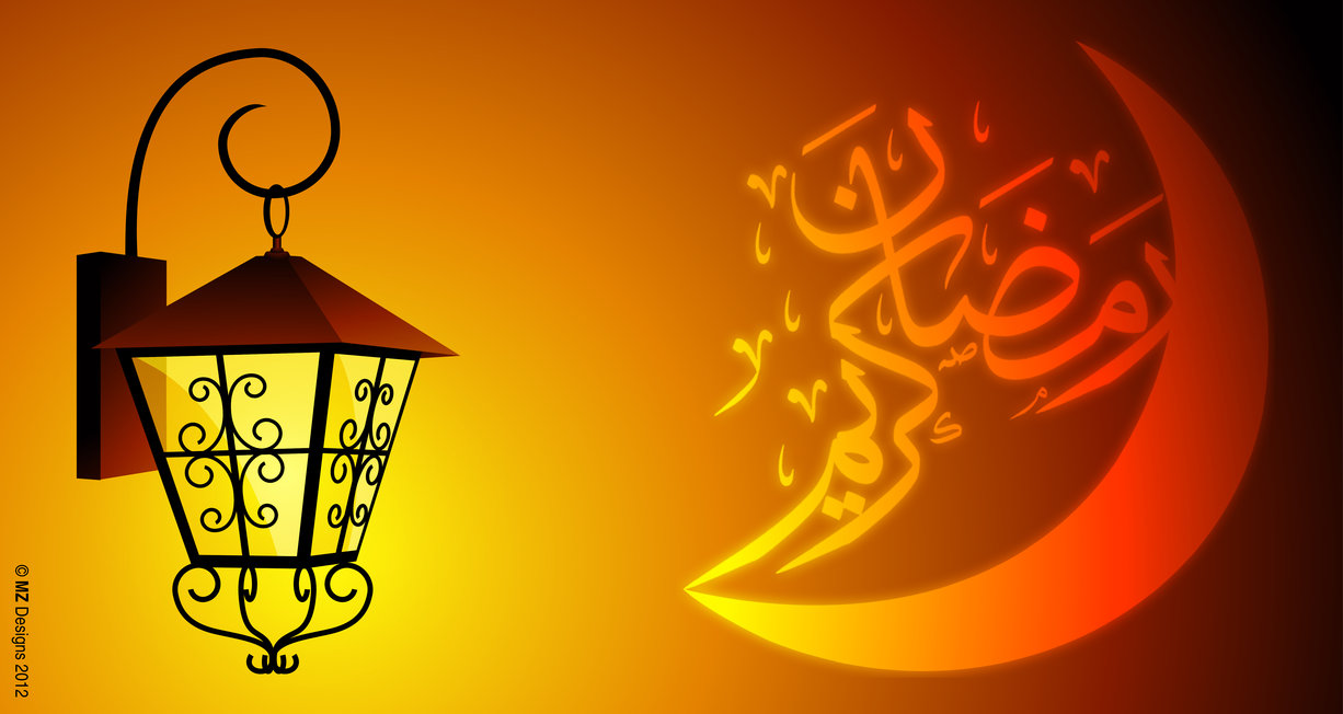 25+ Beautiful Greeting Cards and E-Cards For Ramadan Kareem 2015 ...