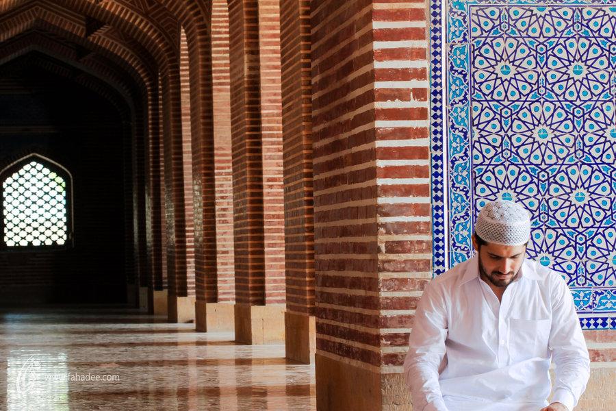 Ramdan Mubarak Prayers