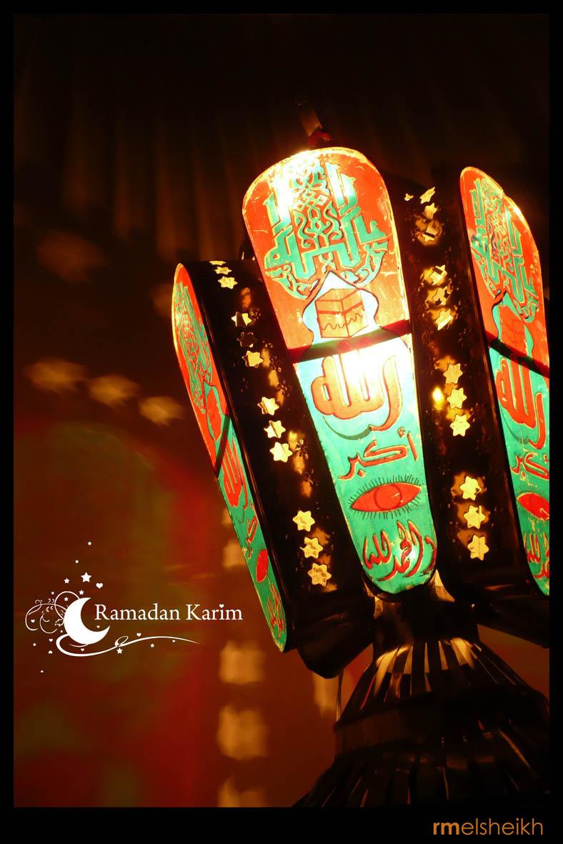 ramadan kareeeem