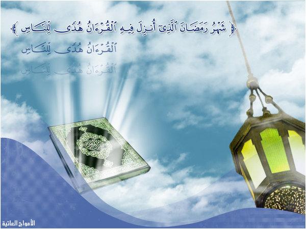 ramadan kareem wallpaper photo