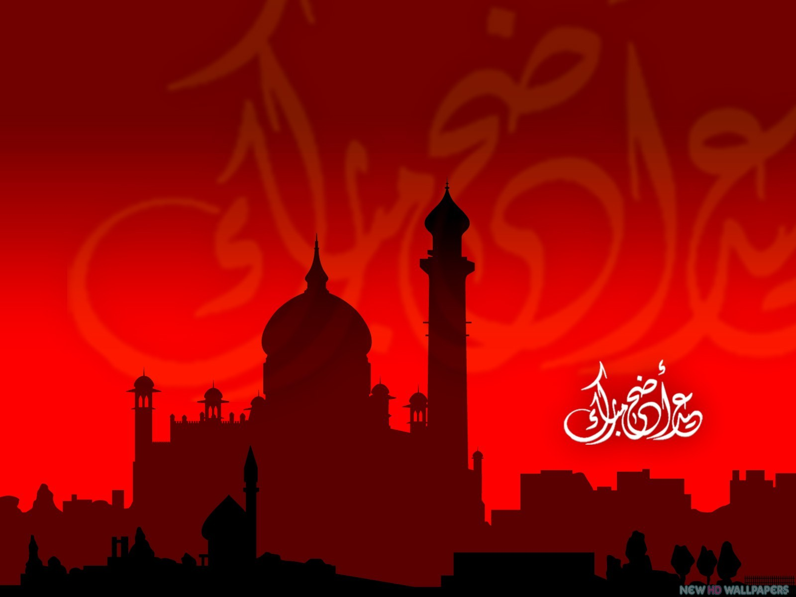 Eid Greeting wallpaper