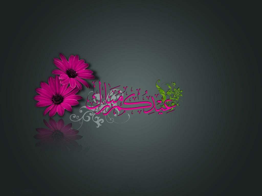 eid mubarak 2015 wallpaper