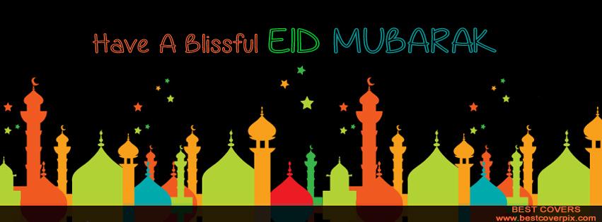 eid mubarak facebook covers 2015