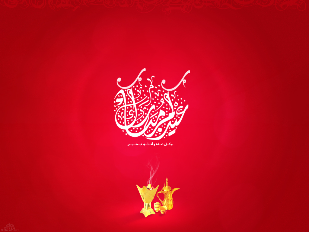 eid mubarak hd wallpaper