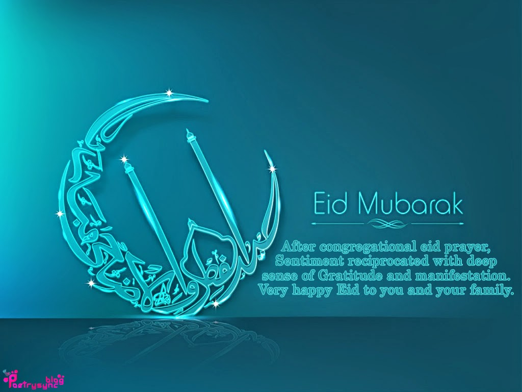 eid mubarak messages wallpaper