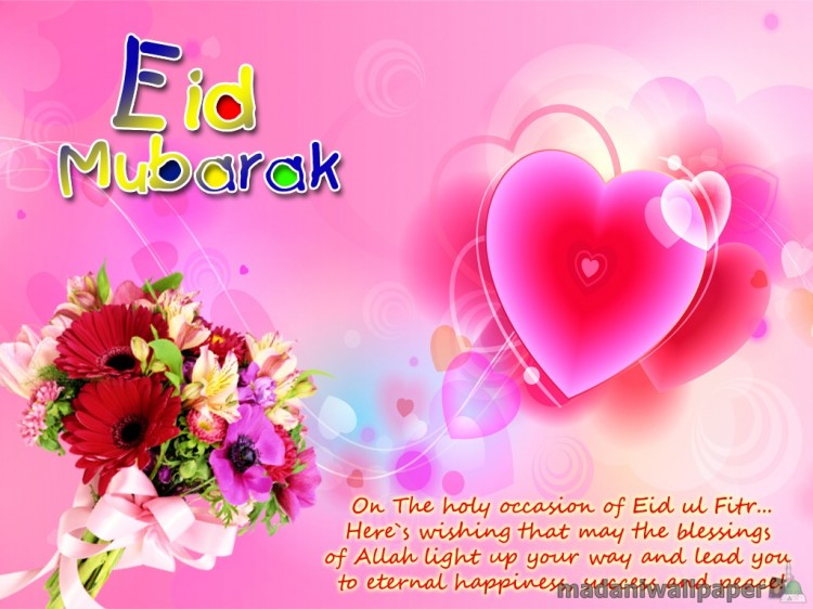 eid mubarak post card