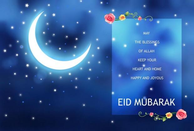 eid mubarak quotes in english