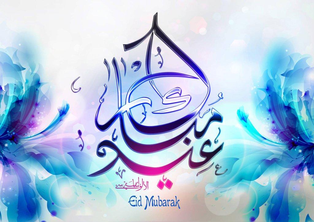 eid mubarak wallpaper hd