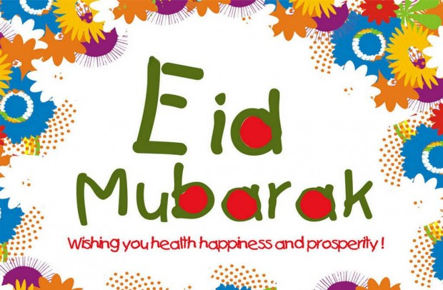 eid mubarak wishes 2015