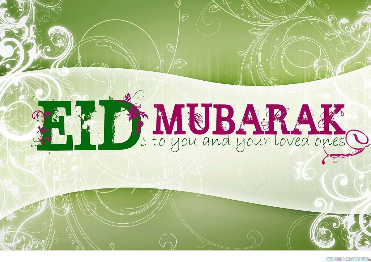 Best Eid Mubarak 2015 Latest Greetings Wishes Wallpaperspictures
