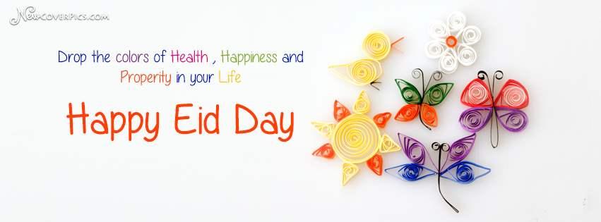 eid ul fitr facebook covers 2015