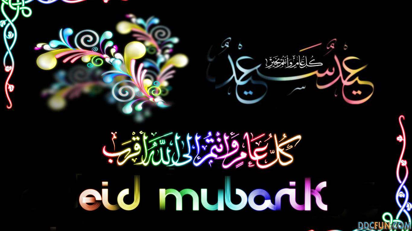 eid ul fitr photo wallpaper 2015