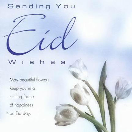 eid wishes card