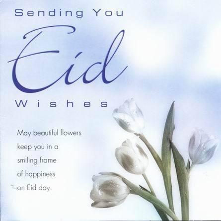 eid wishes image