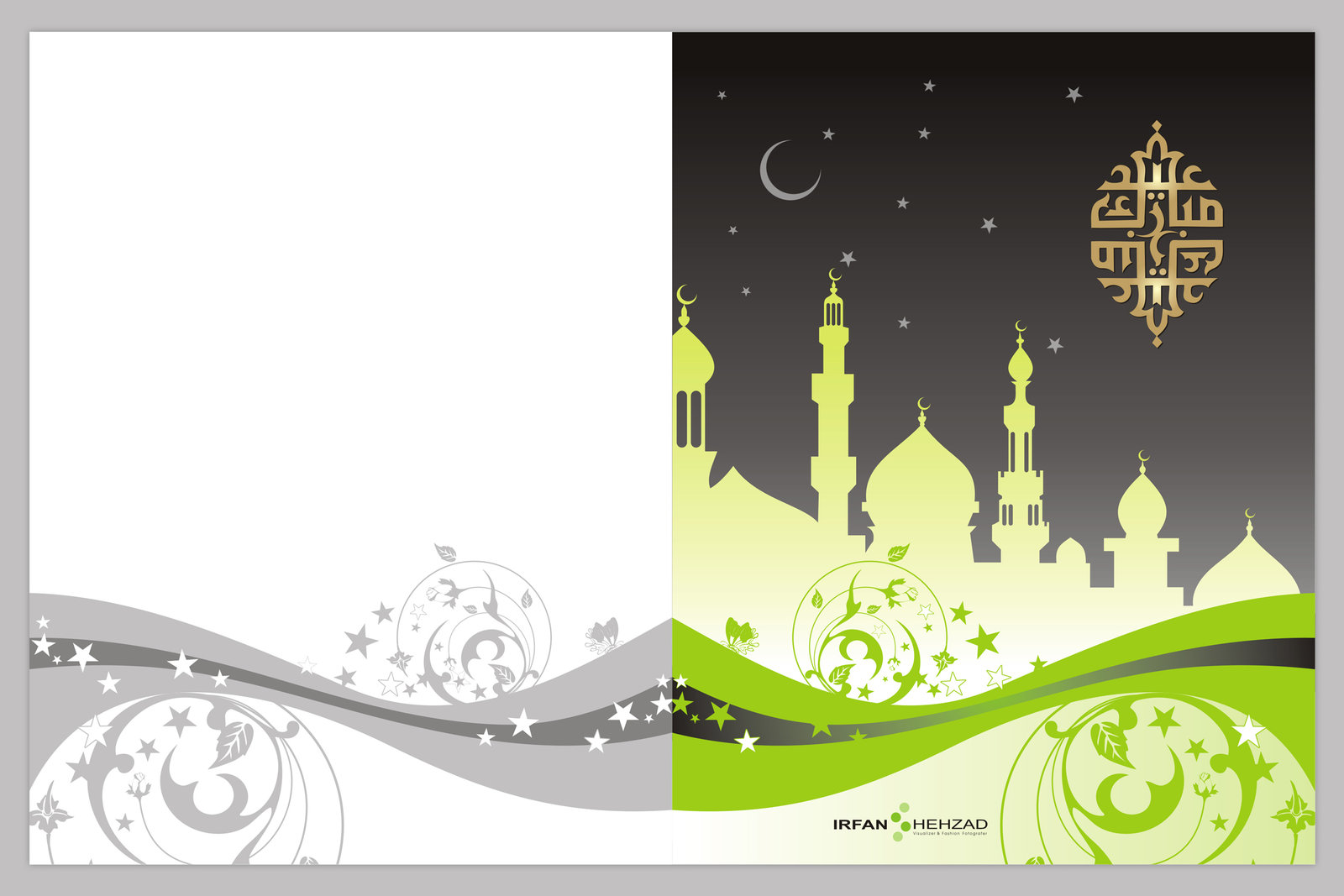 Eid Greetings Postcard