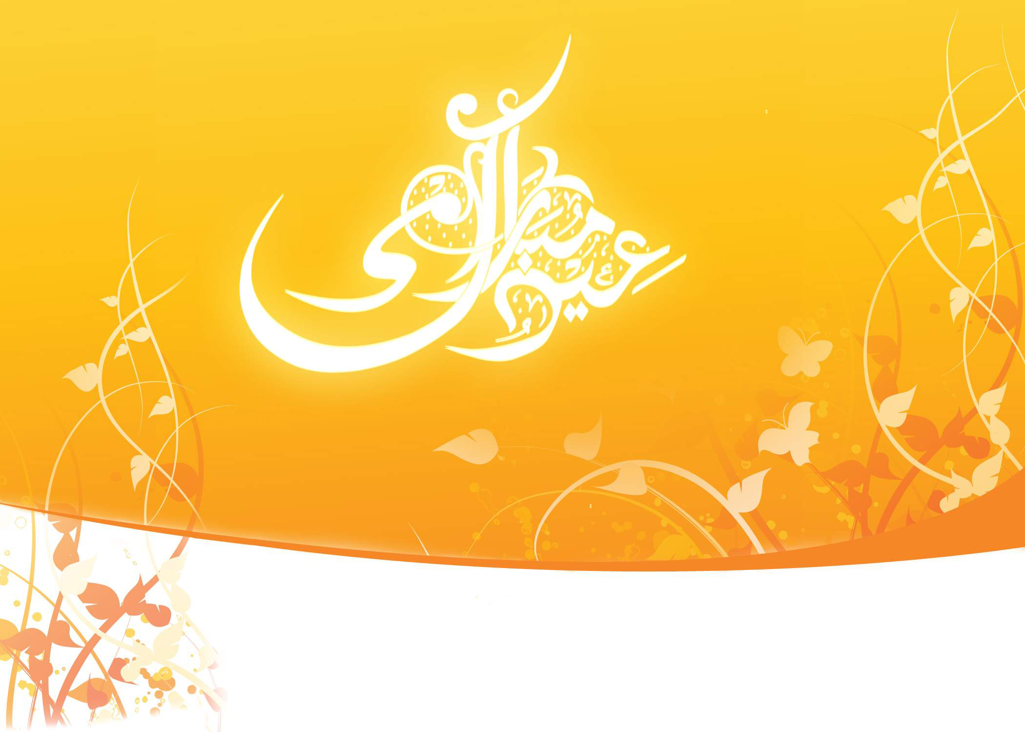 Eid Mubarak Background yellow