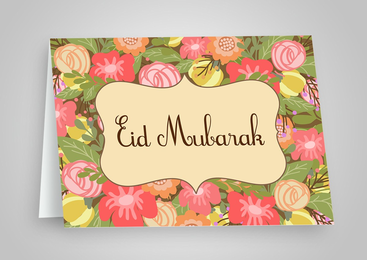 Best Free Eid Mubarak Images, Greeting Cards and Pics ...