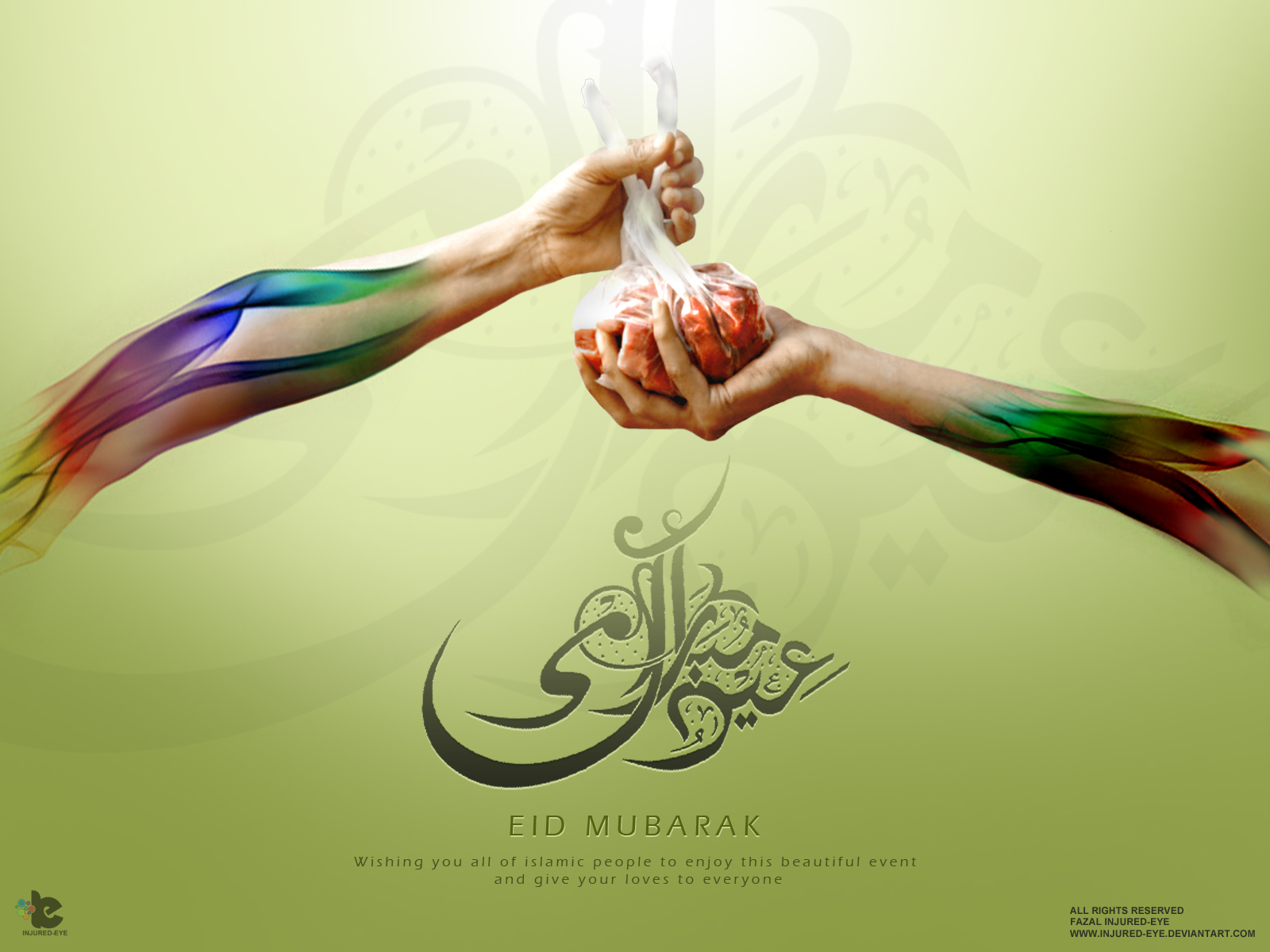 Eid Mubarak Wallpaper Photo