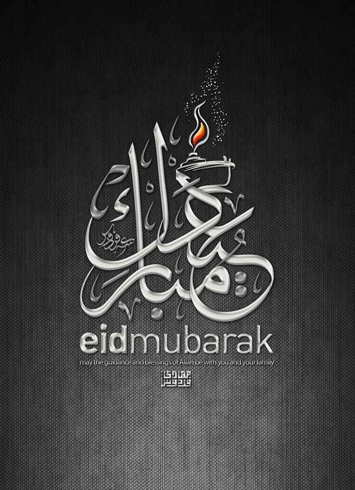 Eid Mubarak and Blessings