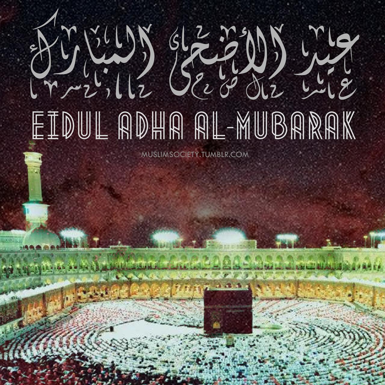 Eid Ul Adha card