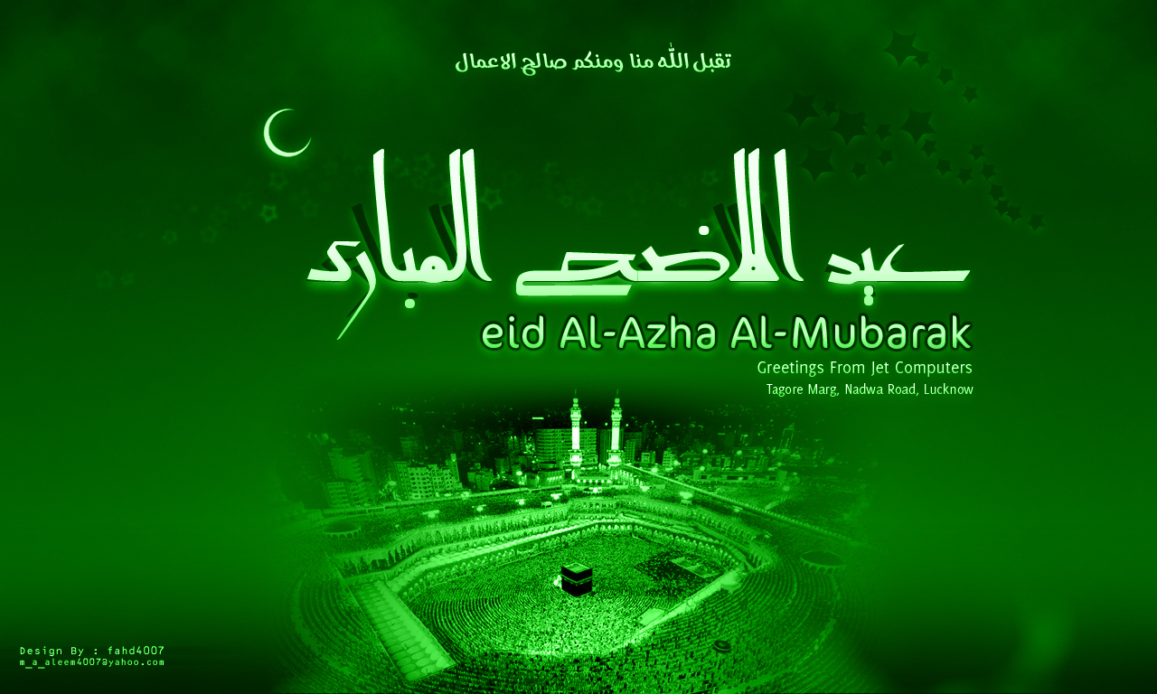 Eid Ul Adha wallpaper