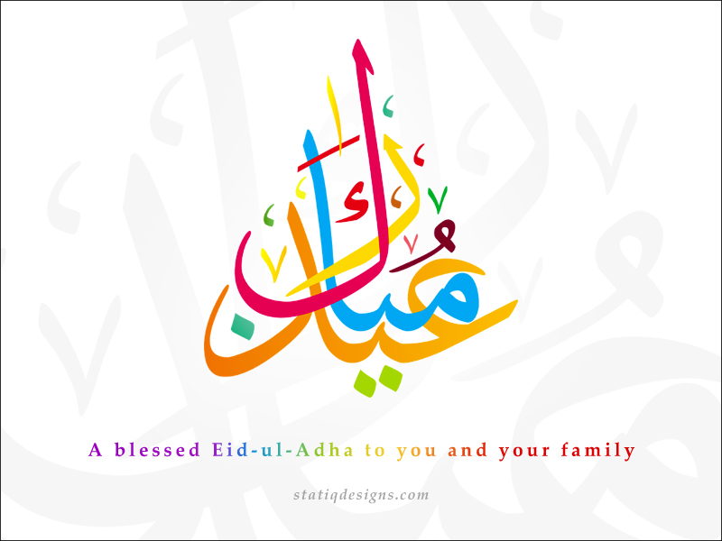 Eid ul Adha greetings for family