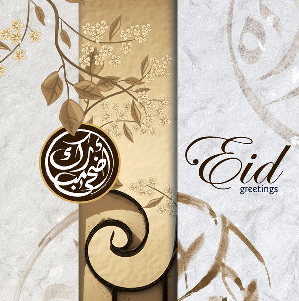 Eid ul Azha card design