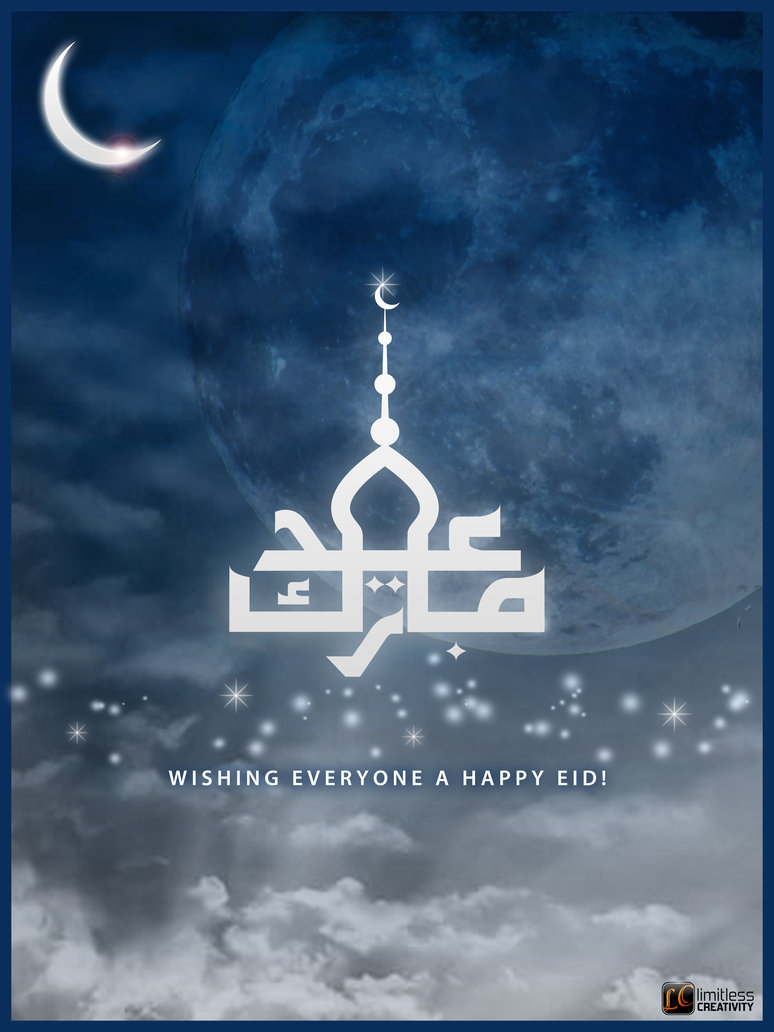 best free eid mubarak images greeting cards and pics