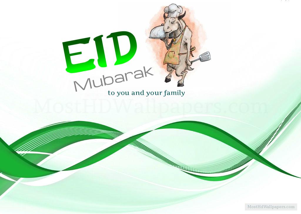 Funny Eid Mubarak background