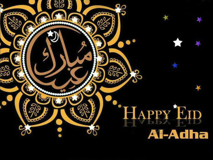 Happy Eid Al Adha Hd Wallpapers